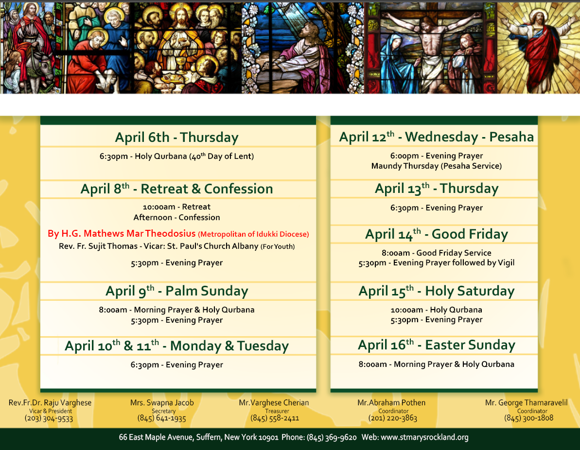 Holy Week 2017 Schedule